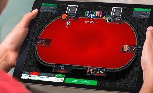 почему в покер старс не работает казино