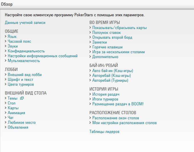 Скачать бесплатно русская рулетка с ключом