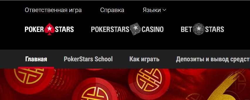 слот оператор в казино