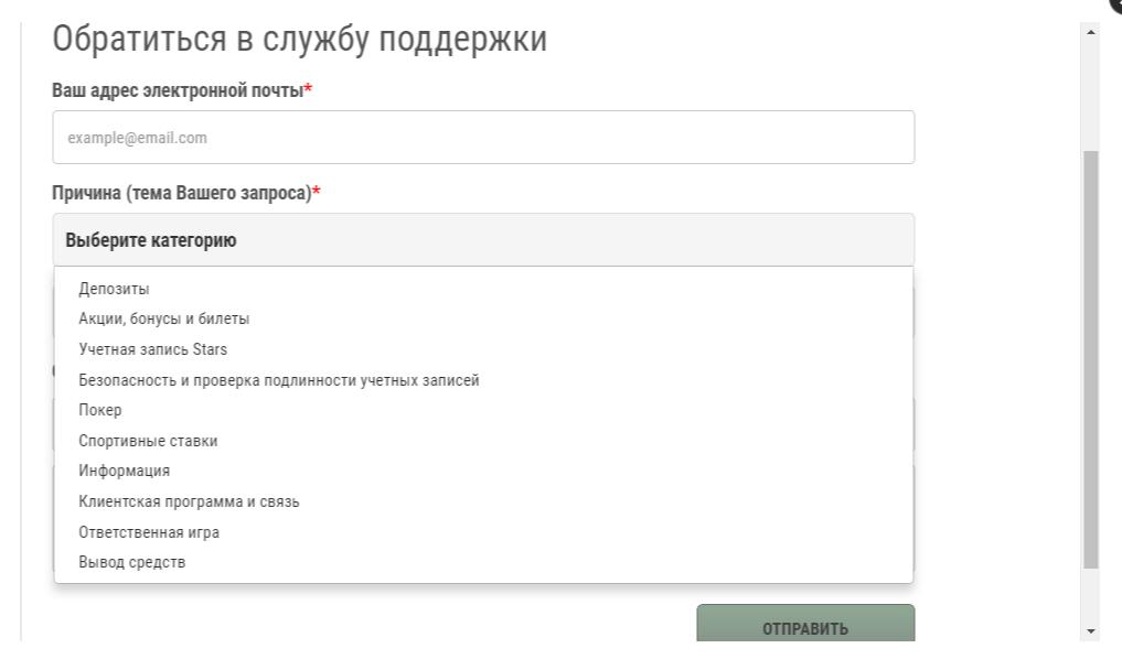 pokerstars официальный сайт на русском